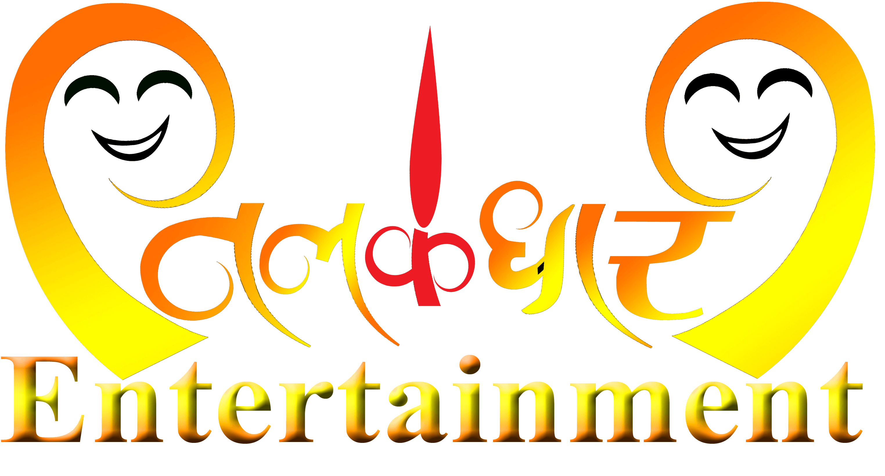 Tilakdhari Entertainment Moradabad